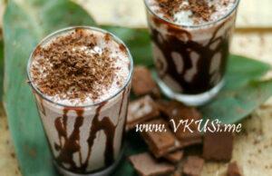 Шоколадов пунш