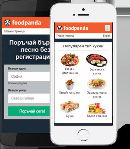 foodpanda-2