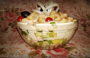 salata-famosa-3