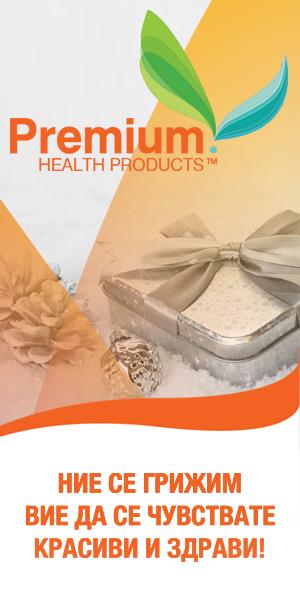 Premium Health
