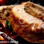 Руло от свинско месо на фурна