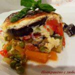 Зеленчукова мусака в средиземноморски стил