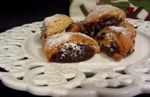 Ронливи сладки с орехов пълнеж