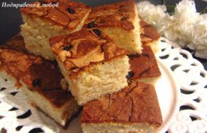 Кейк с течен шоколад и стафиди