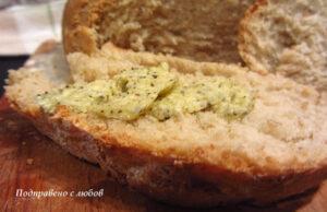 Вкусен домашен хляб