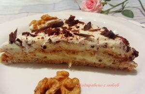 Орехова торта с крем патисери