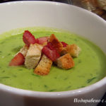 Крем супа с грах, топено сирене и бекон