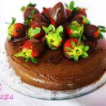 """Шоколадова торта """"Без угризения"""""""